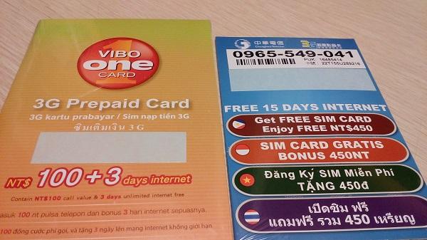 sim card di taiwan (2)