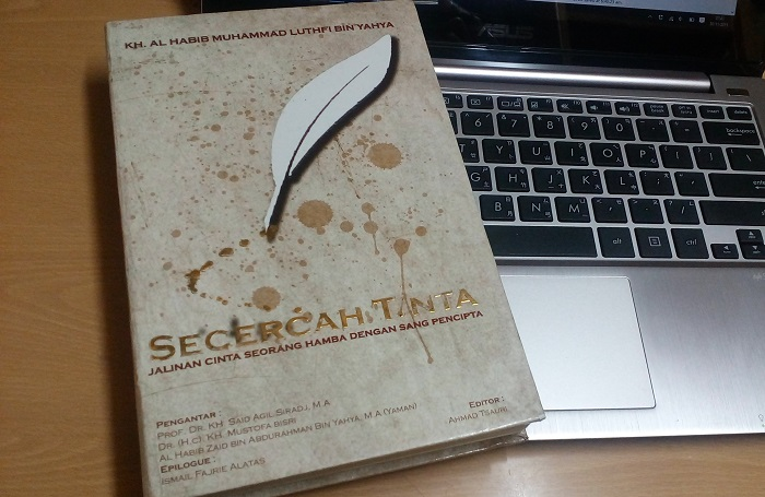 buku secercah tinta - wahyualam.com