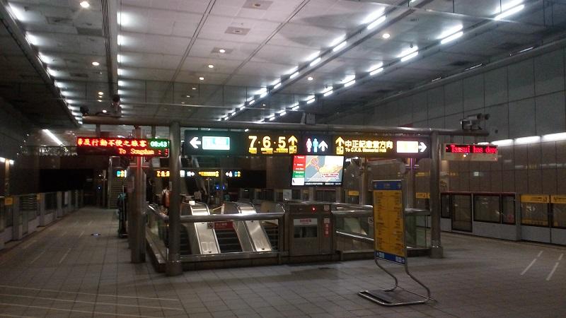 wahyualam.com - station MRT Taipei